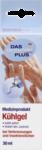 Охлаждающий гель для физиотерапии ожогов и укусов насекомых - Das gesunde Plus Kuhlgel, 30 ml (Германия)