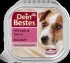 Dein Bestes mit Kalb & Lamm, klassisch, fur Hunde, 150 g - с телятиной и бараниной для молодых собак и взрослых (Германия)