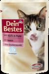 Dein Bestes mit Kalb & Pute in Sauce, fur Katzen, 100 g - С ТЕЛЯТИНОЙ, ИНДЕЙКОЙ в соусе, для кошек, (Германия) 100гр.