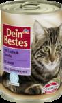 Dein Bestes mit Lachs & Forelle in Sauce, fur Katzen, 400 g - с лососем и форелью в соусе, для кошек, (Германия) 400гр.