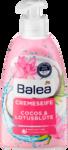 """Balea Creme Seife Cocos & Lotusblute - жидкое крем-мыло с дозатором с ароматом """"Цветы кокоса и лотоса"""" (Германия) 500 мл."""