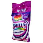Универсальный стиральный порошок Gallus 10 кг 125 стирок